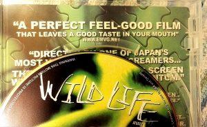 Japanilaisen Wild Life -elokuvan DVD-julkaisussa oleva lainaus Extraordinary Movie & Video Guiden arvostelusta  Kannattaako tehdä palkattomia töitä? IMG 20171215 005407 300x184